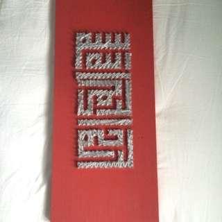 Arabic String Art Calligraphy