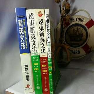 🚚 (已售出)來學英文