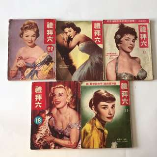 Hong Kong Movie Magazine 1957