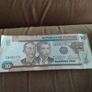 Ten(10)peso bill