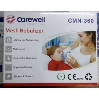 RECHARGEABLE MESH NEBULIZER (Carewell)