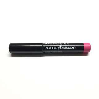 [NEW] Maybelline New York Color Drama Intense Velvet Lip Pencil Liner