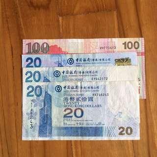 Hong Kong dollars for Singapore dollars