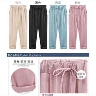 Light Blue Harem Pants