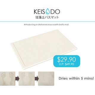 KEISODO DIATOMACEOUS EARTH BATH MAT