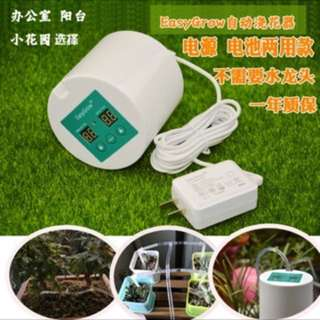 Irrigation / Self Watering Device