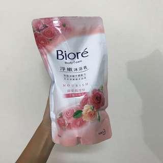 (送)Biore 沐浴乳補充包