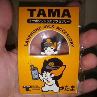 Earphone Plug ~ Tama Ultra Station Master