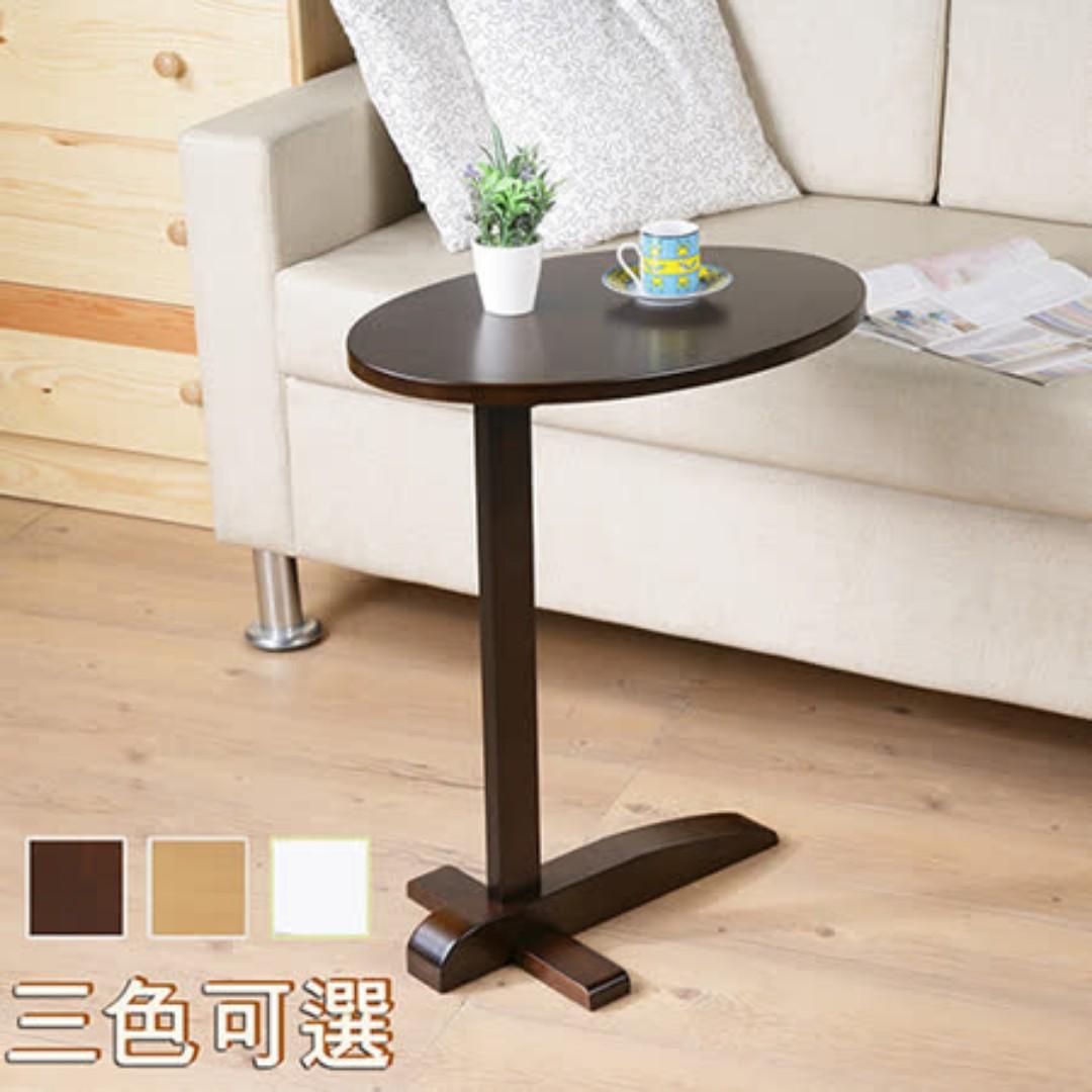 便利木製小邊桌