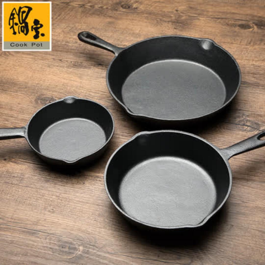 【鍋寶】鑄鐵平煎鍋三入組-附食譜