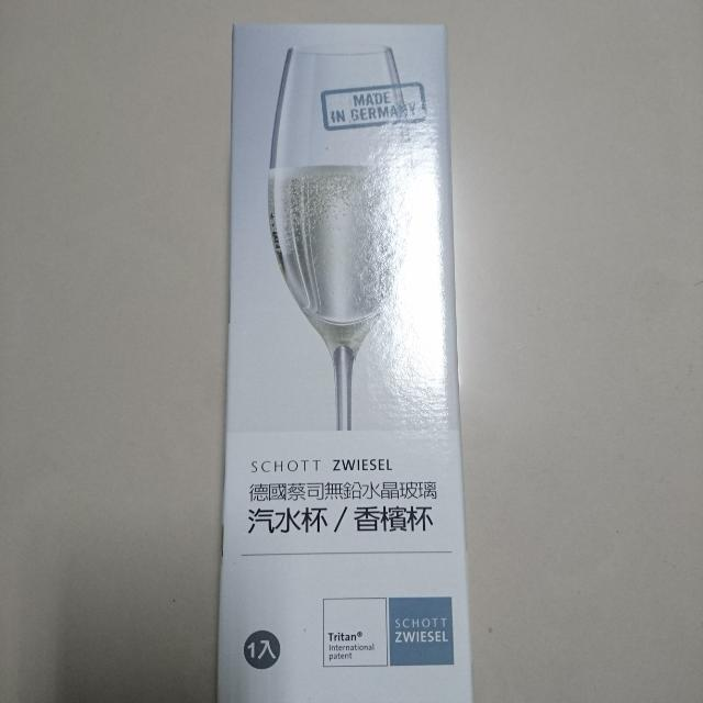 德國蔡司無鉛水晶玻璃汽水杯/香檳杯