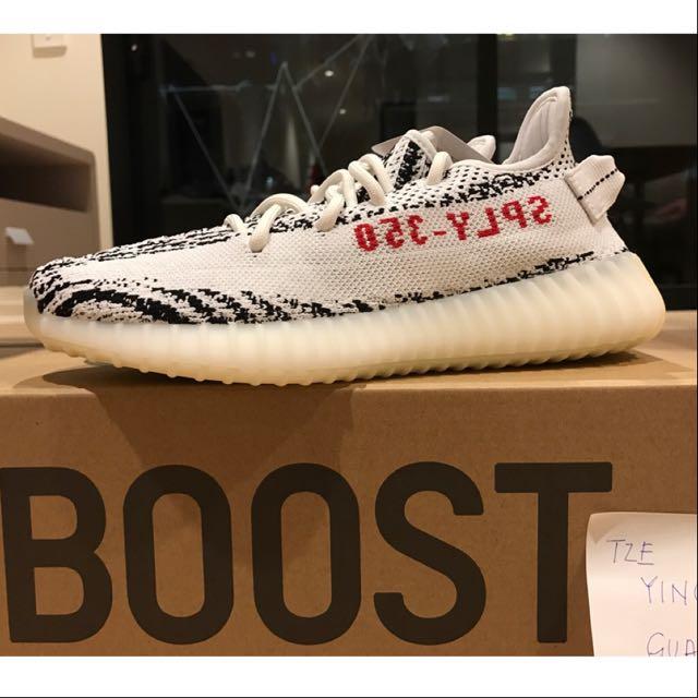 Adidas Yeezy Boost 350 V2 Zebra US 5.5