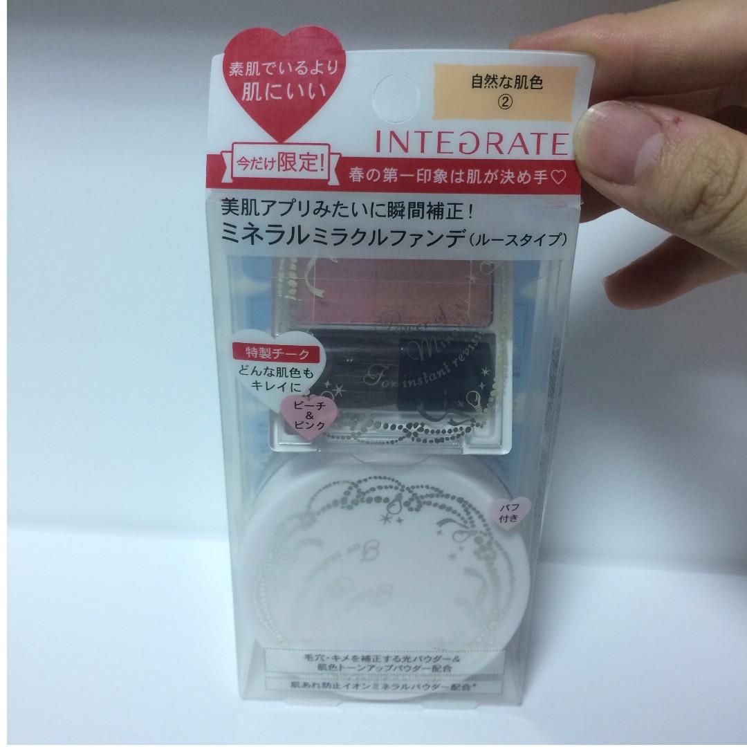 🔺全新🔺Integrate超水潤無瑕美肌蜜粉SPF15/PA++(送腮紅)