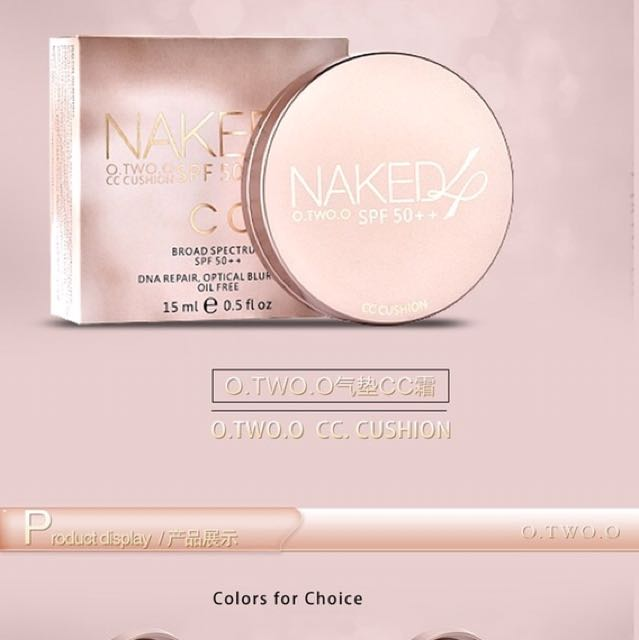 Naked4 CC Cushion