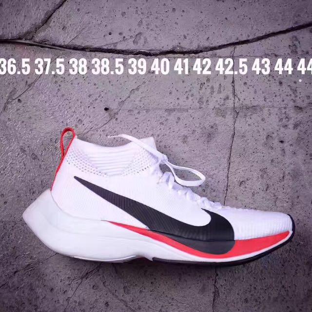 876c8f1a1e47d Nike Zoom X Vaporfly Elite •4 Colours•