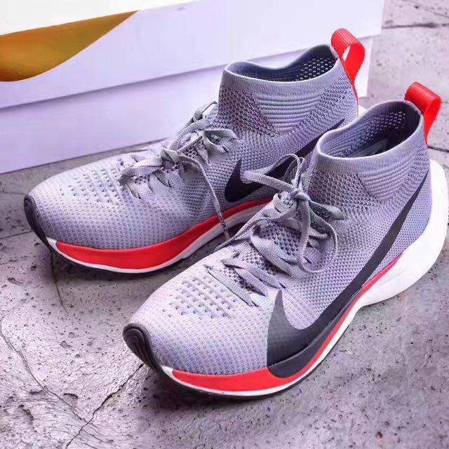 e226d400f07 Nike Zoom x Vaporfly Elite •Grey•