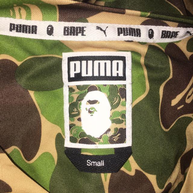 PUMA X BAPE TSHIRT