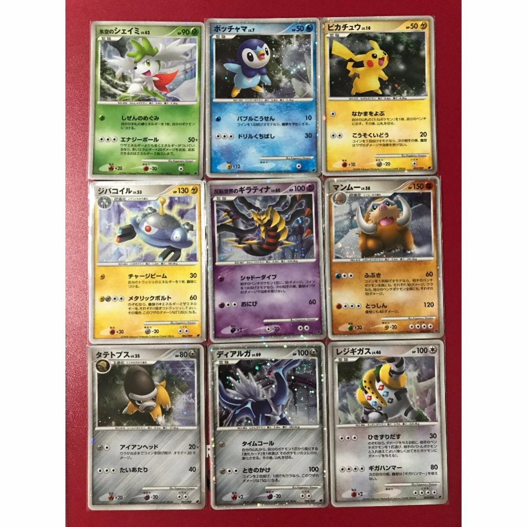 Lucario Pokemon card game movie release Memorial VS pack Aura