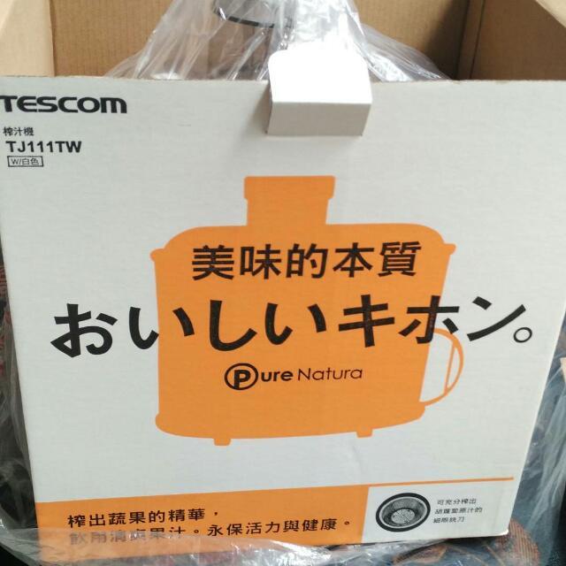 TESCOM 高纖 蔬果機 榨汁機 果汁機 TJ111TW 26*23*28