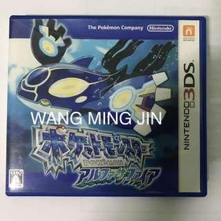 3DS 寶可夢 始源藍寶石