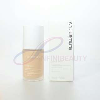 Shu Uemura Petal Skin Foundation [SHARE IN JAR]
