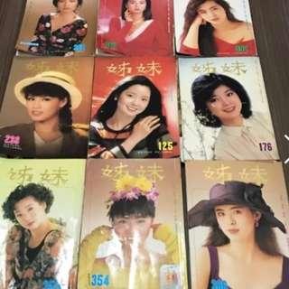 姐妹香港舊版- 鄧麗君,翁美玲,王祖賢,鈡楚红,張曼玉