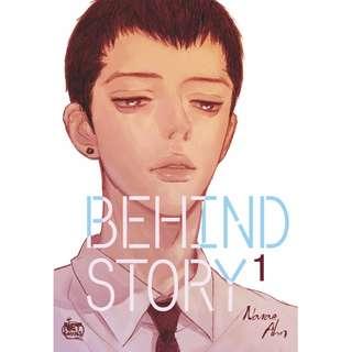 Behind Story BL manga