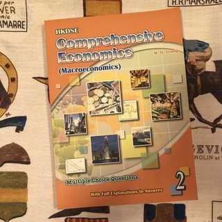 Comprehensive Economics (Macroeconomics) - Multiple Choice Questions