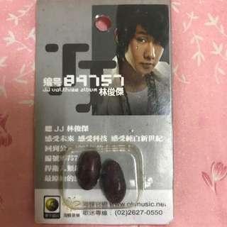 林俊傑2005年編號89757唱片送的情豆