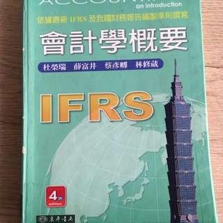 會計學概要 IFRS 4th #教科書出清