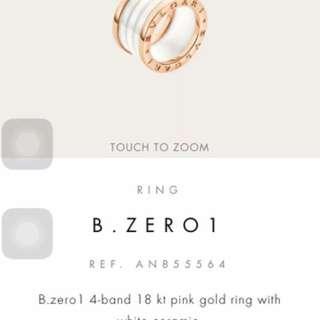 Bvlgari Ring Rose Gold And White Ceramic