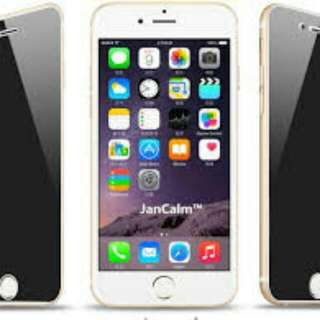 Privacy Tempered Glass / Screen Protector