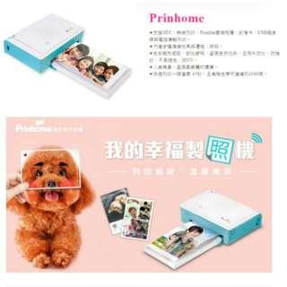 Prinhome 熱昇華印相機(台灣公司貨)