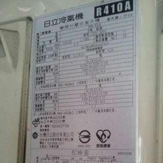 RAM83JB 日立單冷隱藏式分離式冷氣3.5噸