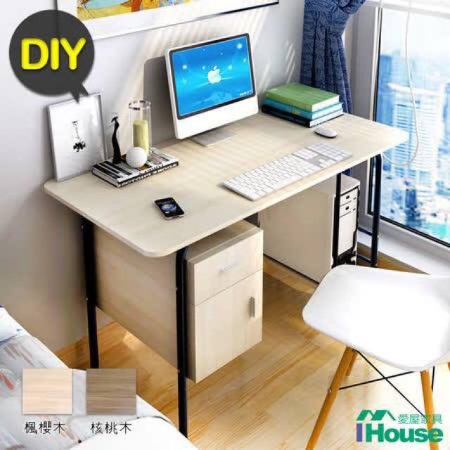 日式電腦置物架雙抽辦公桌電腦桌-2色(不含椅)