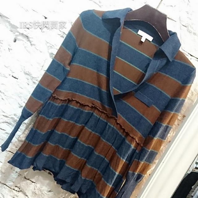 Kookai藍色咖啡條紋長袖上衣