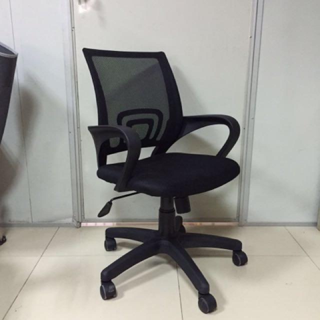 Mesh Clerical Chair