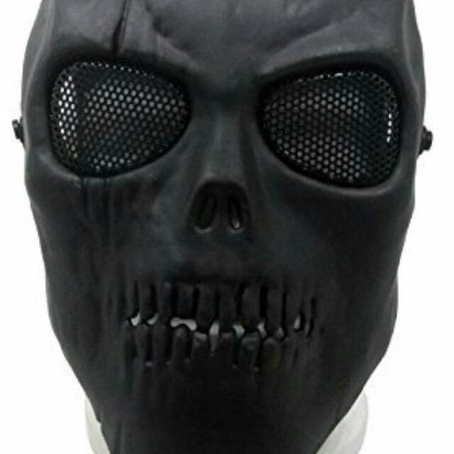 New Style Protective Face Mask!