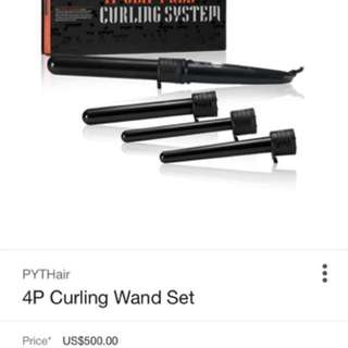 PYT Curling Wand