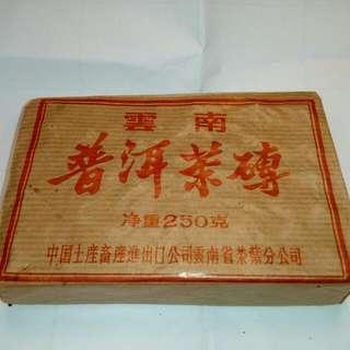 八十年代普洱茶磚