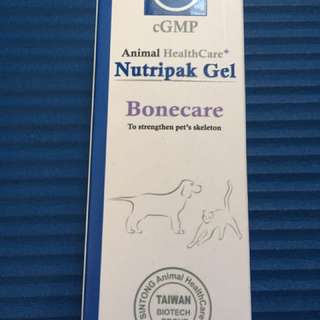 nutri pak gel /貓狗營養補充