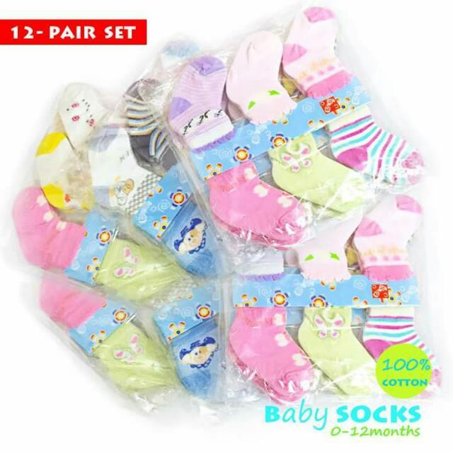 12 IN1 Baby SOCKS SET