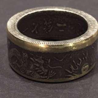 Dragon Coin Ring