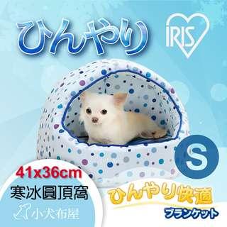 【日本IRIS】限量涼夏系寒冰床*小型犬貓降溫《CDB-S》內附保冷材*可超取