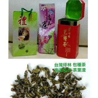 台灣坪林包種茶
