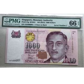 Singapore 1000 Dollar First Number at Prefix 4AF0000001 With PMG 66 EQP Back 2 STARS