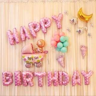 生日派對造型氣球