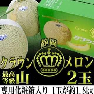 日本靜崗蜜瓜/日本夕張蜜瓜