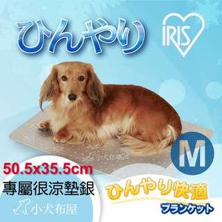 【日本IRIS】純鋁製寵物用涼墊 APD-M 雪花片*質感光華柔順 * 預防細菌附著滋生 *耐抓耐咬好清洗
