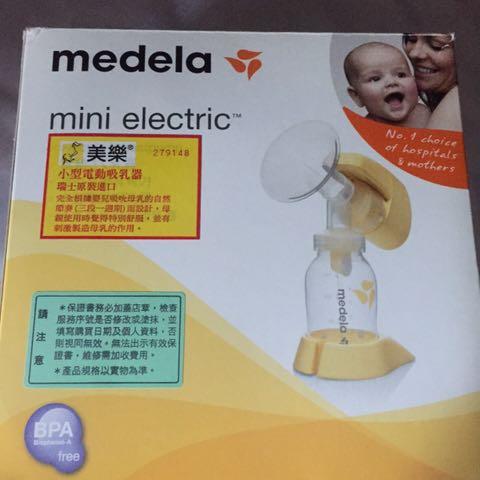 美樂小型電動擠乳器